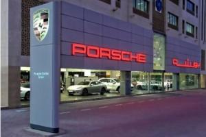 Porsche Dubai